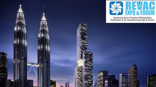 2018 年马来西亚国际制冷展(REVAC)