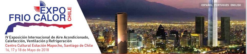 2018年阿根廷国际制冷、空调及暖通展