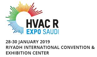 2019 年沙特国际空调制冷暖通展HVACR