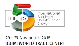 2018 年中东迪拜五大行业展BIG5(国际馆制冷)