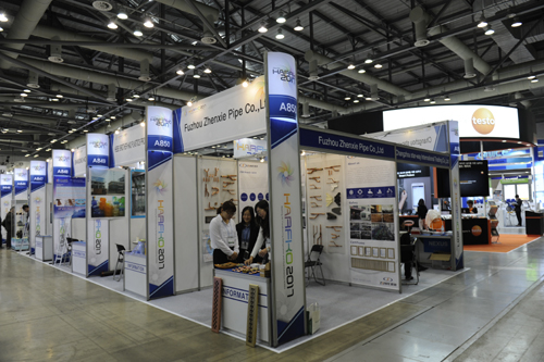 2019年第 15届韩国国际空调制冷展(HARFKO)